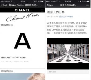 CHANEL WeChat